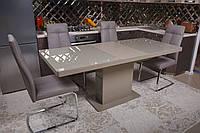Manhattan (Манхэттен) стол раскладной 140-183 см капучино, фото 1