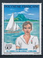 Французская Полинезия Sc#288