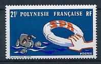 Французская Полинезия Sc#277