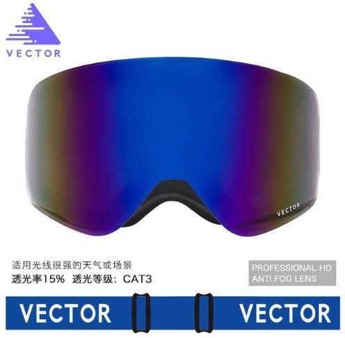 Гірськолижні / сноубордні окуляри (маска) VECTOR UV400 (Navy) + жорсткий чохол-кейс