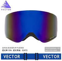 Гірськолижні / сноубордні окуляри (маска) VECTOR UV400 (Navy) + жорсткий чохол-кейс, фото 1