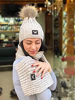 Набор брендовая шапка с помпоном и шарф люксовые реплики (4 цвета)