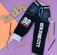 Утепленные джинсы на резинке на мальчика.6-7лет