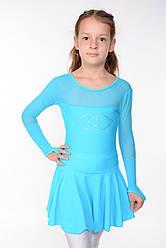 Детский купальник с юбкой для танцев и хореографии