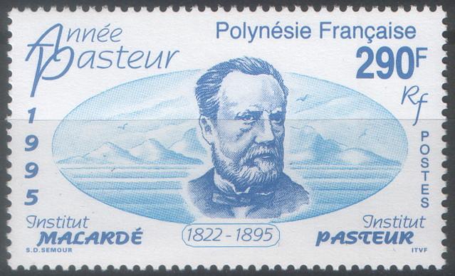 Французская Полинезия 1995 Sc#658