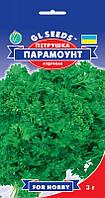 Петрушка кудрявая Парамоунт великолепный раннеспелый сорт с ароматными листьями, упаковка 3 г