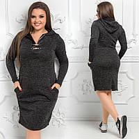 Платье на юбилей в Украине. Сравнить цены, купить потребительские ... 1bd7790636b