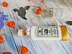 Белая красная магическая бутылка Helloween. Подарок, декор, атрибут, украшение на Хэллоуин, фото 3