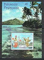 Французская Полинезия 1983 блок
