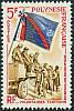 Французская Полинезия 1964