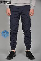 Мужские зимние штаны темно-синие Cargo