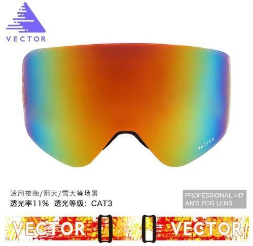 Гірськолижні / сноубордні окуляри (маска) VECTOR UV400 (Orange) + жорсткий чохол-кейс