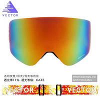 Гірськолижні / сноубордні окуляри (маска) VECTOR UV400 (Orange) + жорсткий чохол-кейс, фото 1