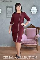Привлекательное Платье прямого силуэта с рукавом ¾   52-58р