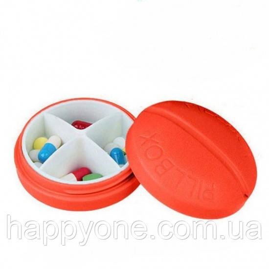 Контейнер для таблеток на 4 отделения (красный)