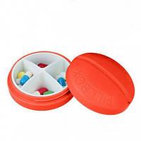 Контейнер для таблеток на 4 отделения (красный), фото 1