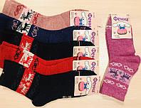 Носки детские зимние ангора, шерсть девочка ФЕННА размер 30-35 ассорти