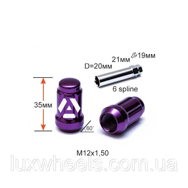 Гайка шлицевая A211445SD PP-20 M12х1,5х35мм Конус Фиолетовый хром