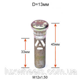 Колесная шпилька ACRP130A45 с забивной частью 13,0мм M12х1,5х45мм