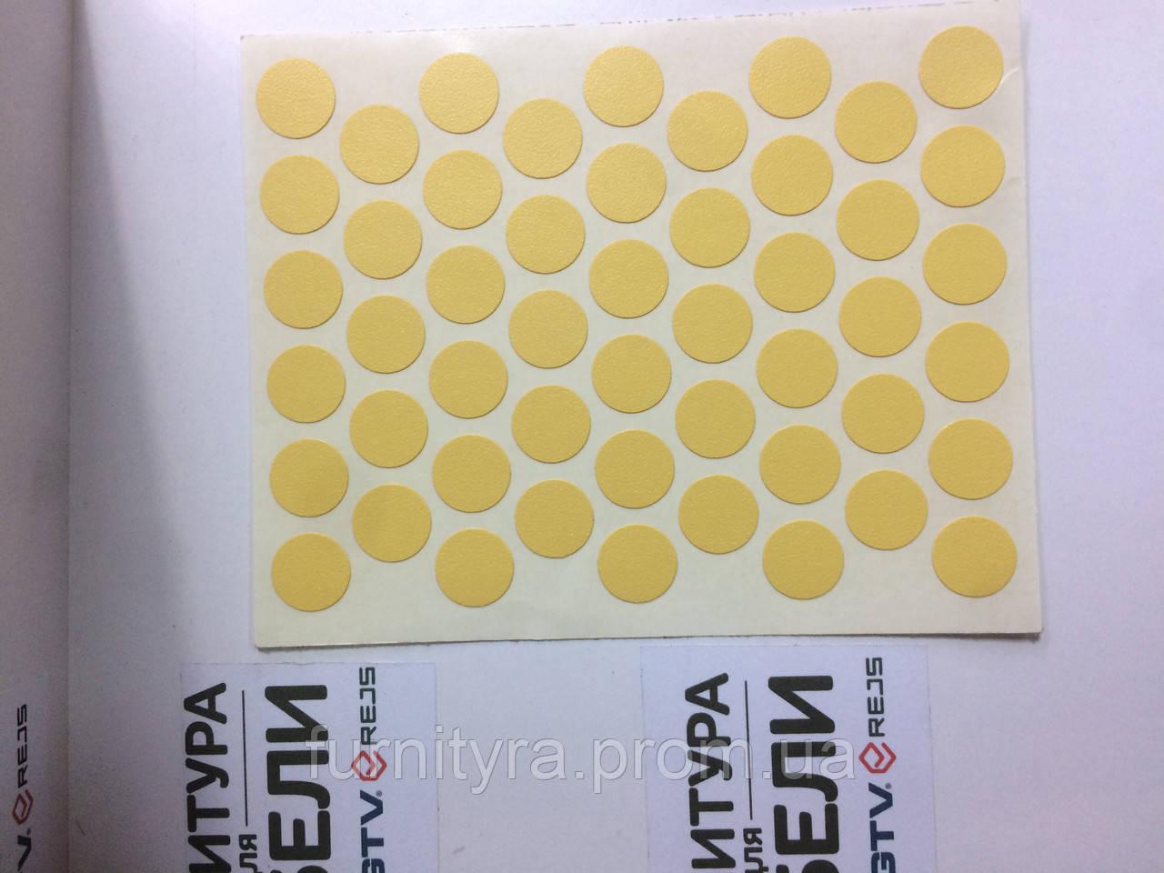 Заглушки К-5001 Желтый