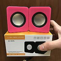 Компьютерные мини колонки проводные Mini Digital Speaker D-OIA (pink) для ноутбука и пк