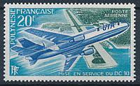 Французская Полинезия 1973 авиапочта