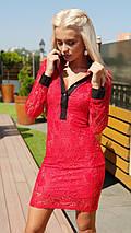 """Облегающее гипюровое мини-платье """"Динара"""" с длинным рукавом, фото 3"""