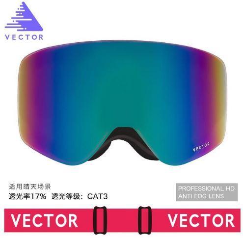 Горнолыжные / сноубордические очки (маска) VECTOR UV400 (Red) + жесткий чехол-кейс