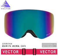 Горнолыжные / сноубордические очки (маска) VECTOR UV400 (Red) + жесткий чехол-кейс, фото 1