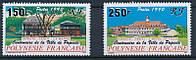 Францзуская Полинезия Sc#538-539