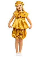 Детский карнавальный маскарадный костюм Картошка. размер:104-134 см