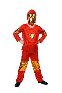 """Детский карнавальный костюм """"Железный Человек"""" для мальчика"""