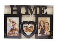 "Фотоколлаж ""Home"" на 3 фото"