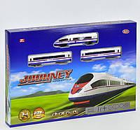 Залізниця JourNey Супер-експрес