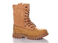 Зимние высокие ботинки для мальчика подростка Тимбер, 33-38