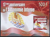 Полинезия - Франция блок Sc#804a
