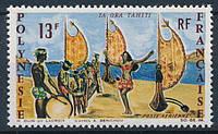 Авиапочта Французской Полинезии 1966 г.