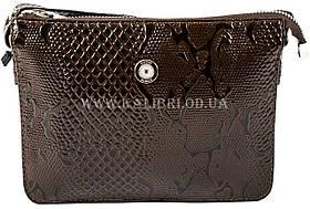 Розпродаж! Клатч жіночий натуральна шкіра Karya 0732-015 Туреччина