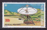 POLYSAT Французская Полинезия