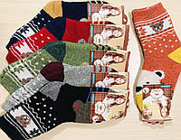 Носки детские зимние ангора, шерсть с махрой девочка ЗИМА размер 26-31 ассорти
