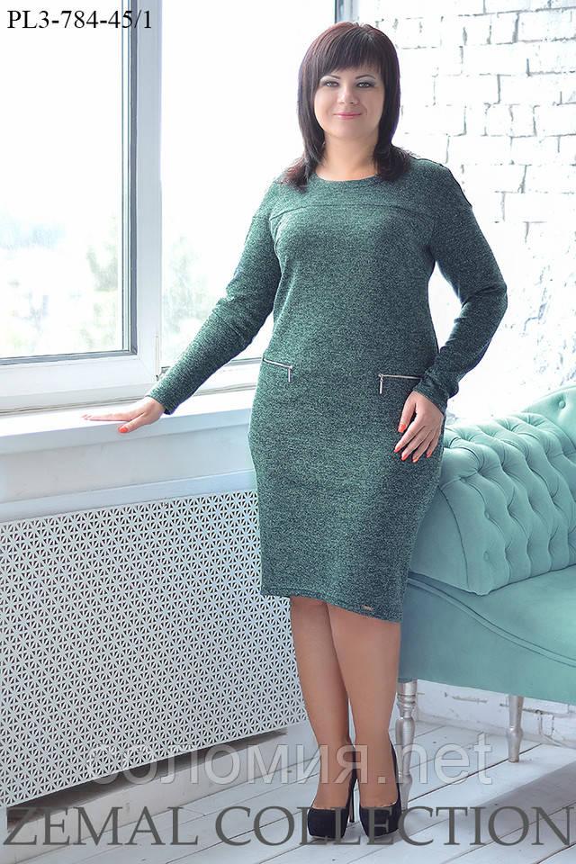 0e8c1a775b8 Комфортное Трикотажное платье с прорезными карманами 50-60р  продажа ...