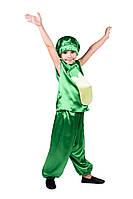Детский карнавальный маскарадный костюм Кабачок размер:104-134 см