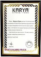 Распродажа! Клатч женский натуральная кожа Karya 0732-019 Турция, фото 5