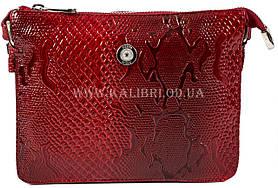 Розпродаж! Клатч жіночий натуральна шкіра Karya 0732-019 Туреччина