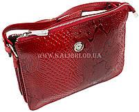 Распродажа! Клатч женский натуральная кожа Karya 0732-019 Турция, фото 2