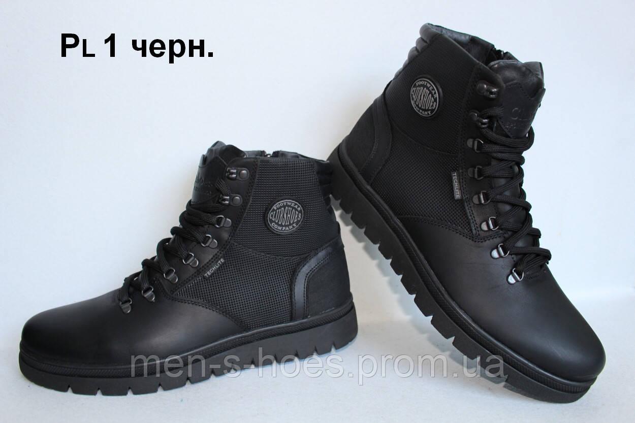 Мужские зимние кожаные  ботинки Clubshoes Black
