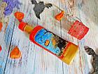 Белая красная магическая бутылка Helloween. Подарок, декор, атрибут, украшение на Хэллоуин, фото 2