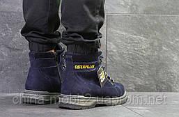 Ботинки Caterpillar, синие  зима , код6620, фото 3