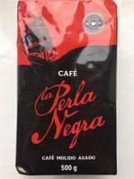 Кофе La Perla Negra 500г молотый