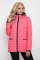 Женская куртка Нонна розовая, фото 1